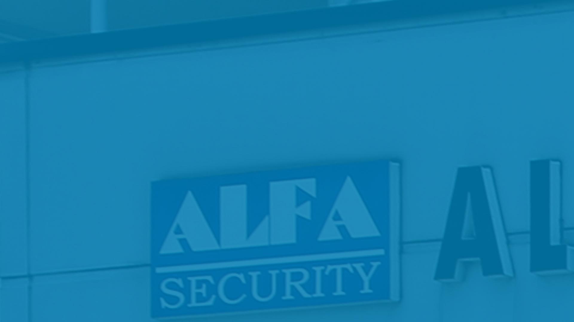 アルファ警備株式会社HP